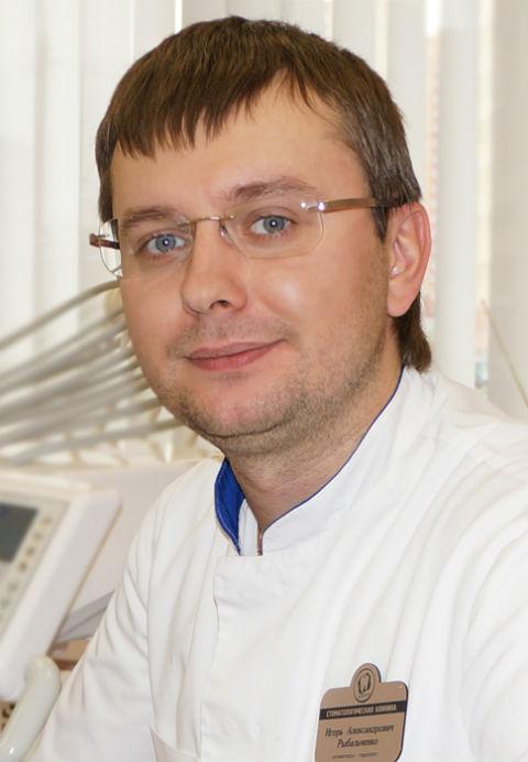 Рыбальченко Игорь Александрович
